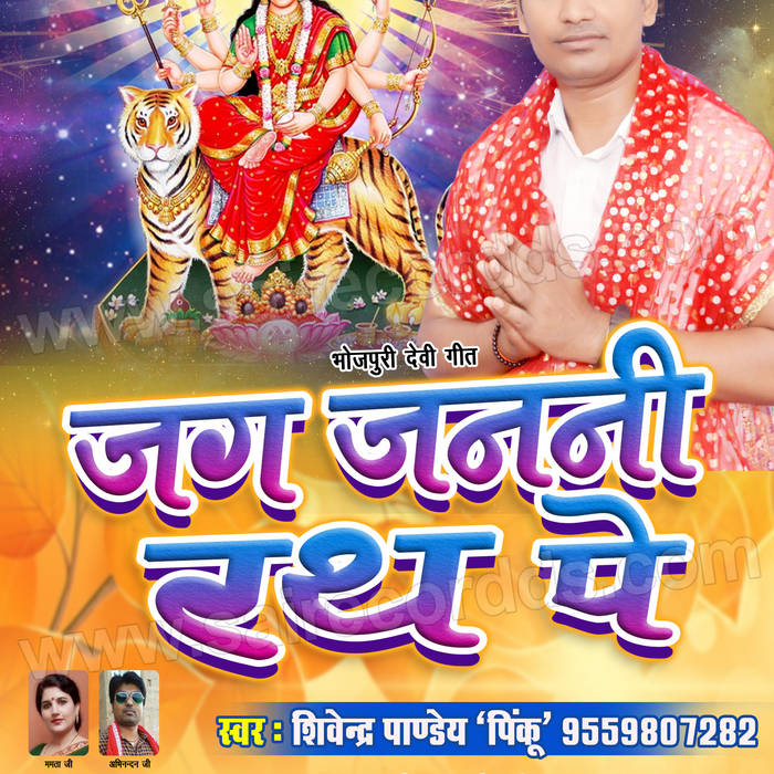 Mr. Bhatti On Chutti movie in hindi download free