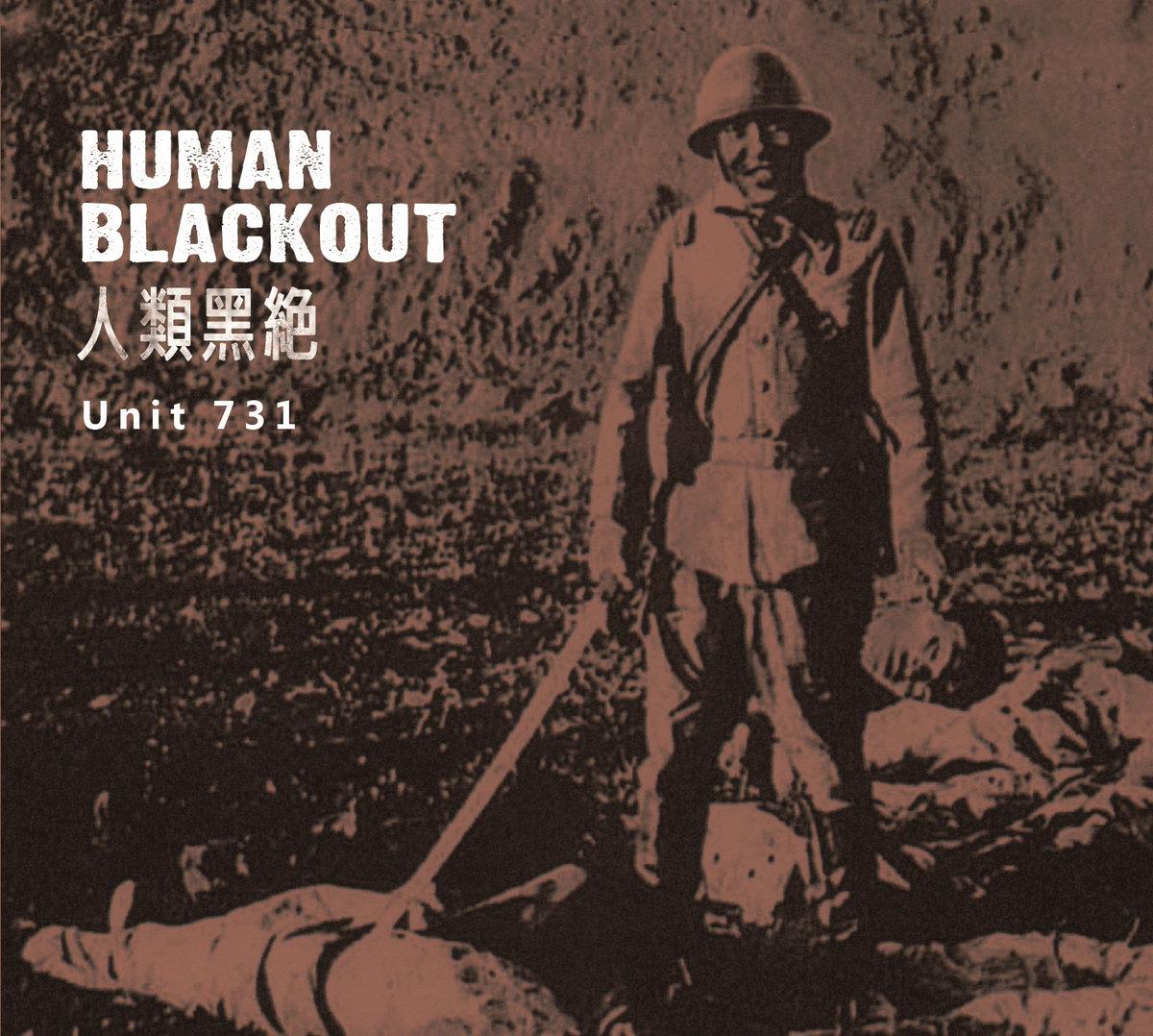 by Human Blackout