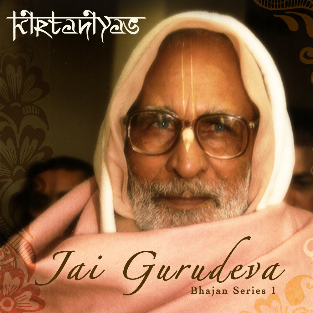 Jai Gurudeva (Bhajan series 1) | KIRTANIYAS