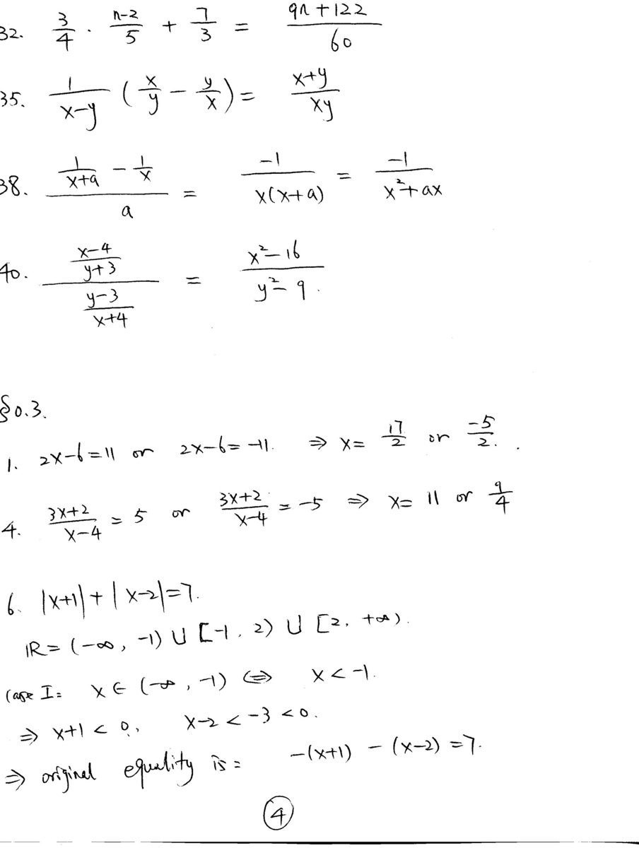 College math homework help online
