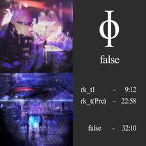 false cover art
