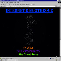 Internet Discotheque cover art