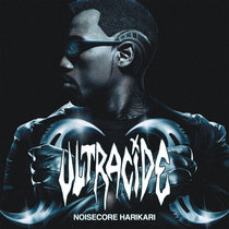 Noisecore Hari-Kari cover art