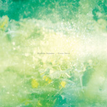 Michiru Aoyama「Green noise」 cover art