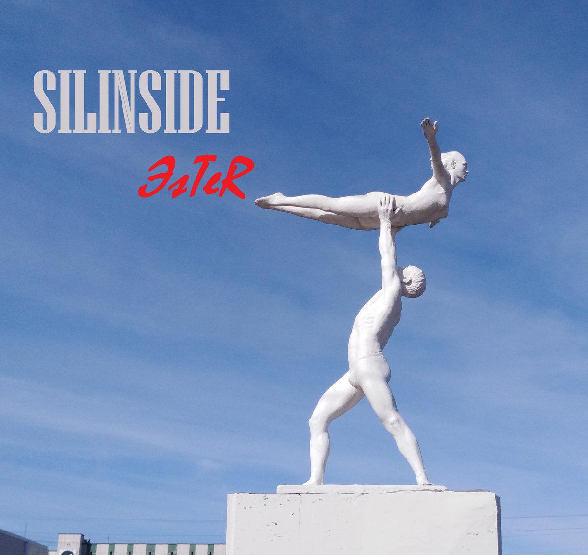 эSTeR – Silinside EP