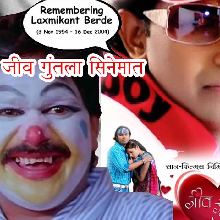 download Tehzeeb full movie hd
