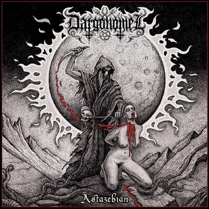 Новый альбом DARGONOMEL - Astazebian (2017)