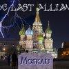 Moskau Single