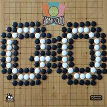 GO (Original Realife ® Soundtrack) cover art