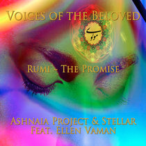 Voices of the Beloved E.P 1 cover art