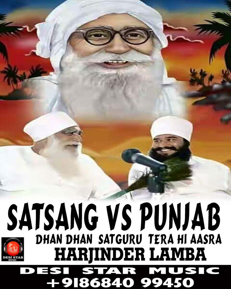 download aksar mp3 songs.pk