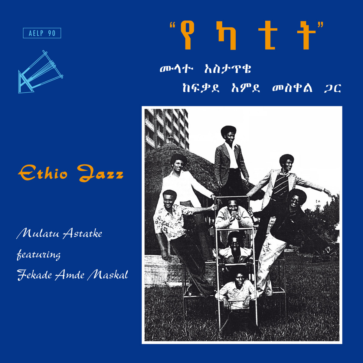 70s Jazz Blogspot