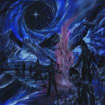 Haruwen Airen cover art