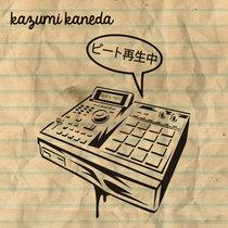 Kazumi Kaneda - Beats Note cover art