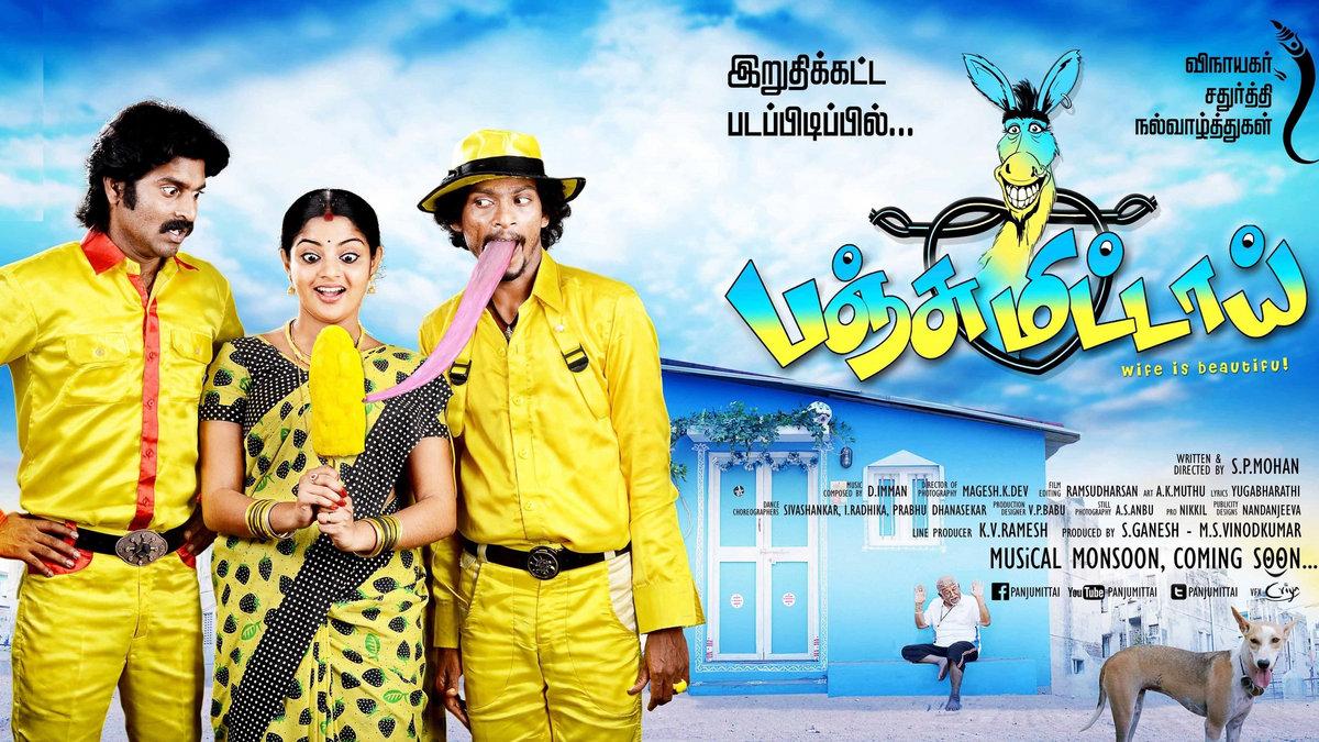 Tamil Hd Video Songs 1080p Blu Panchvati 2015 Movies