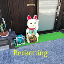 Beckoning cover art