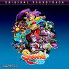 Shantae: Half-Genie Hero OST