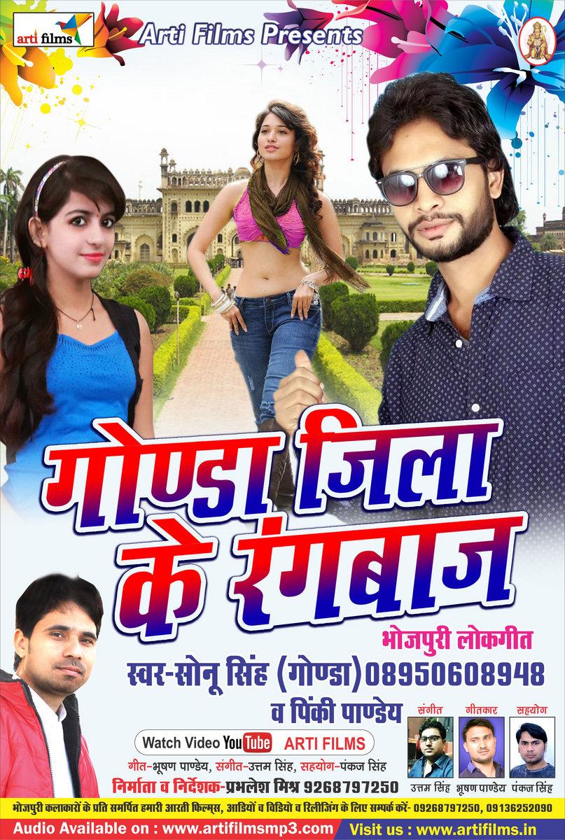 Latest Hindi Movie Chennai Express Mp3 Songs Claculined