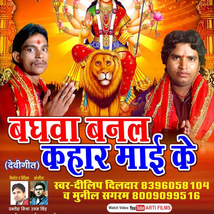 Hindi Film Mela Song Download | hadiconma