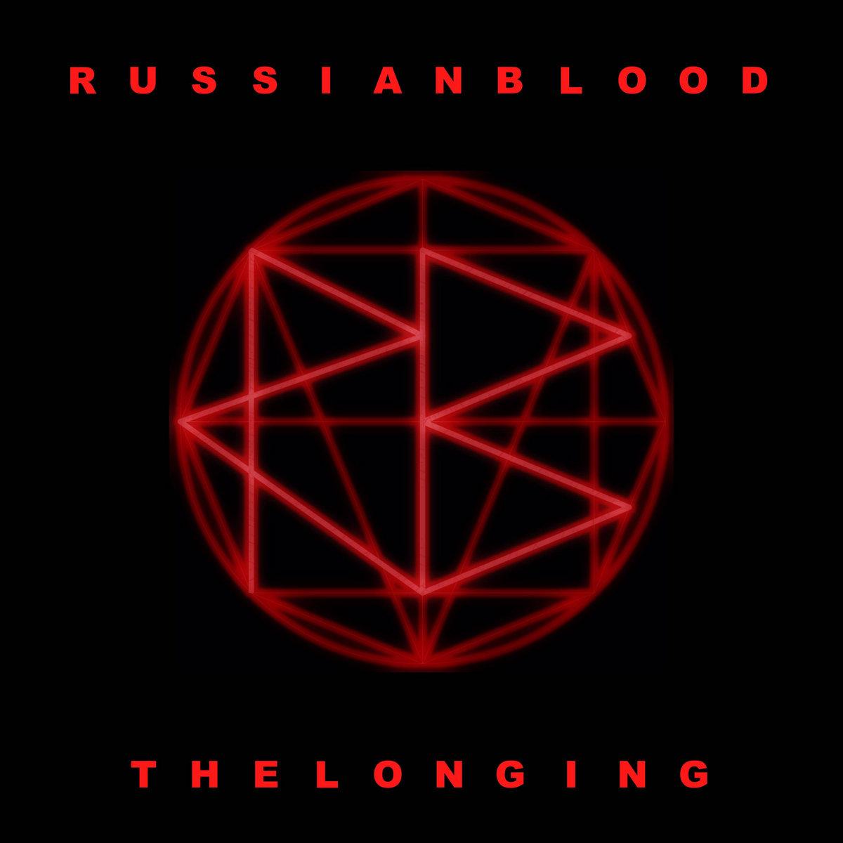 Demon Moon | Russian Blood