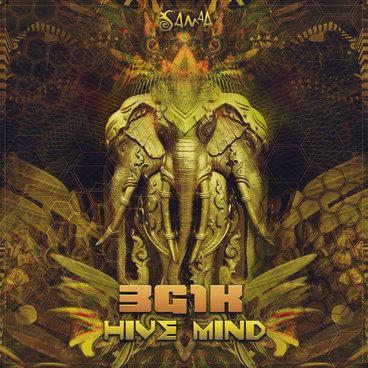 Hive Mind (24Bit) main photo