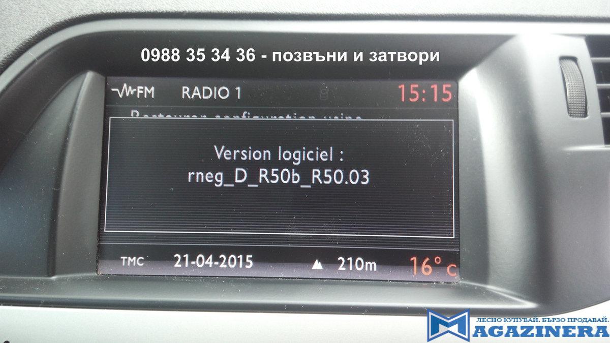 Navteq Europe Opel Dvd800 Version 2012 2013 Torrent | squantiolicol