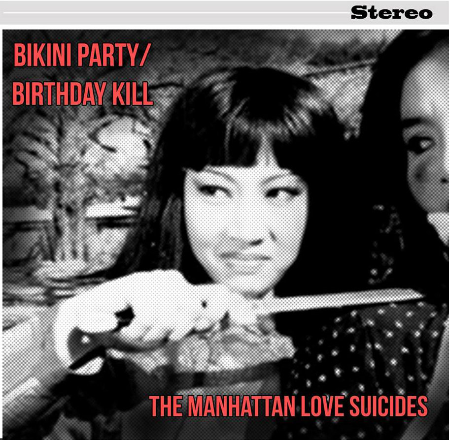 the love suicides