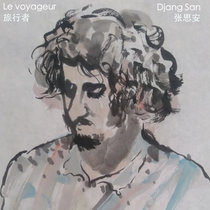 Le Voyageur - 旅行者 cover art