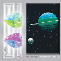 Inflow Illusion cover art