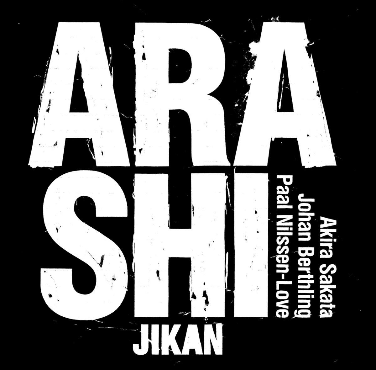 Jikan | PNL Records