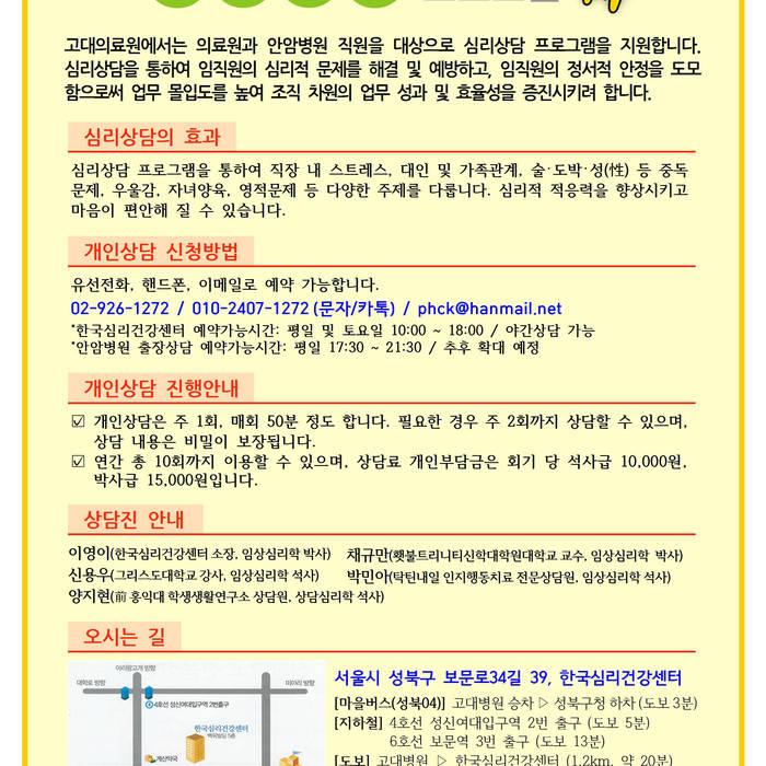 Chinese Pharmacopoeia 2010 Pdf