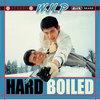Hard Boiled Cover Art