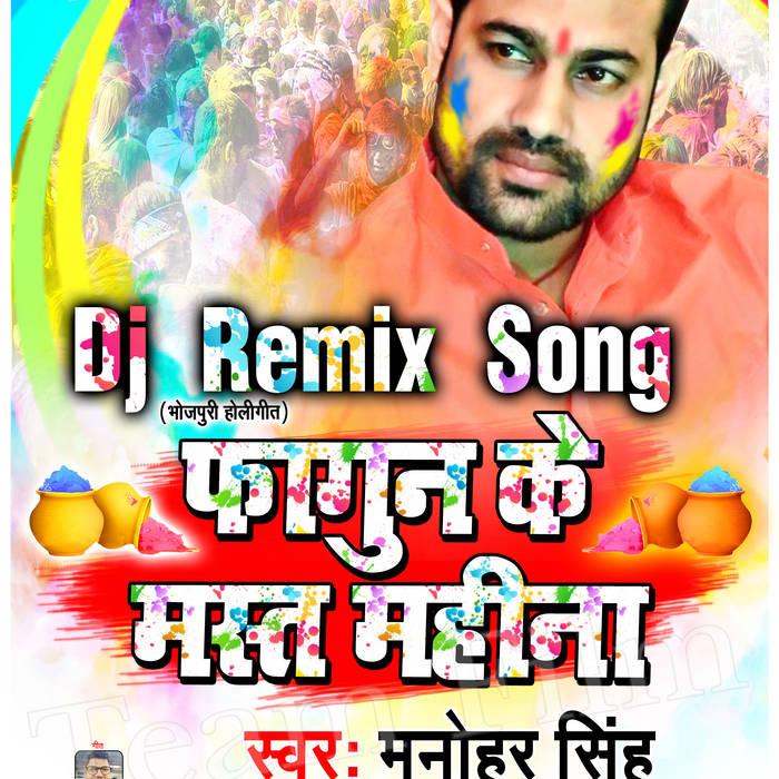 Dama dam mast kalandar movie songs free download.