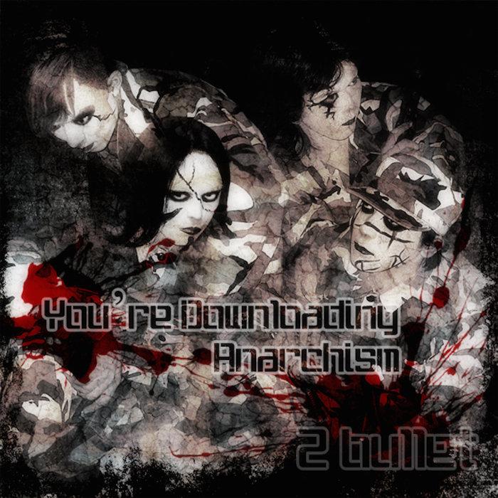 downloadable album artwork