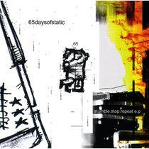 stumble.stop.repeat cover art