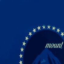 הר cover art