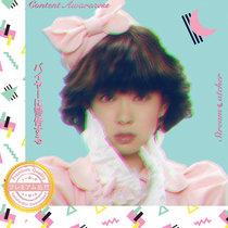 Content Awareness cover art