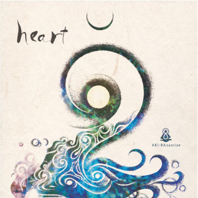 Heart   Aki-Ra Sunrise