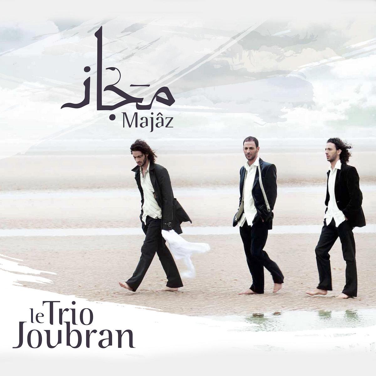 Le Trio Joubran: Majaz