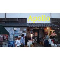 Apollo cover art