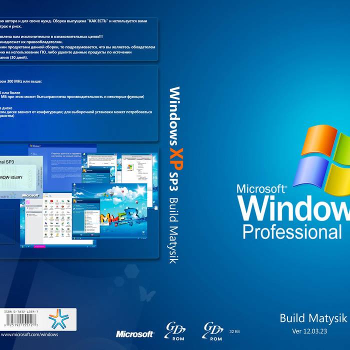 ativador do windows xp download gratis