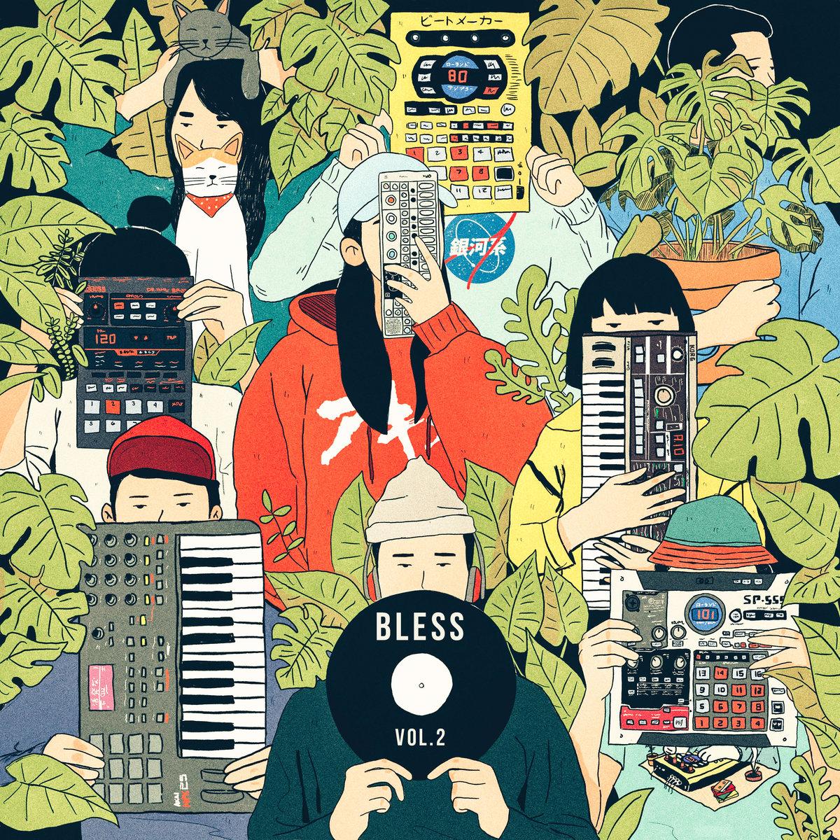 BLESS Vol  2   Inner Ocean Records