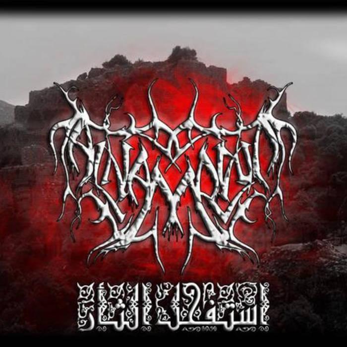 al namrood saoudi arabia black metal