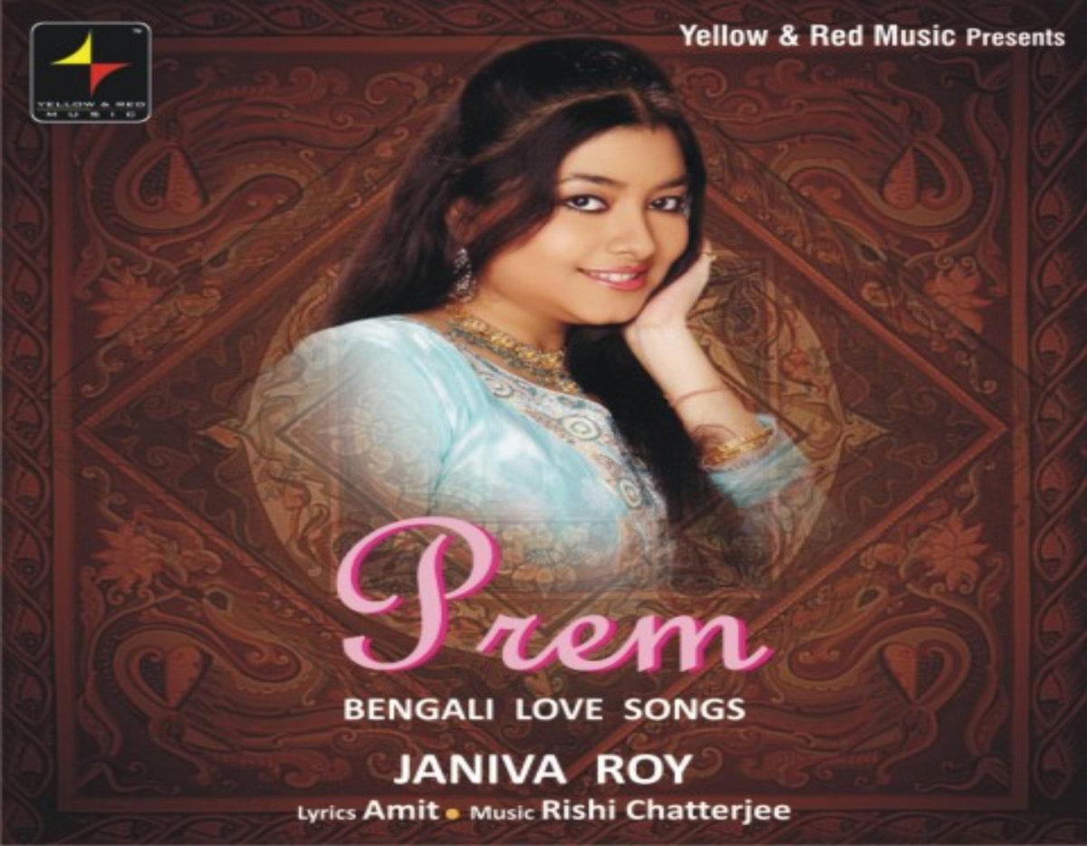 Moner Manush Bangla Movie Download | reafecremofa