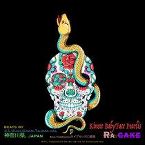 RA.CAKE cover art