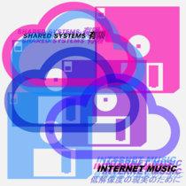 INTERNET MUSIC cover art