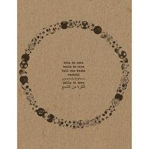 Ball of Wax Volume 48: No English cover art