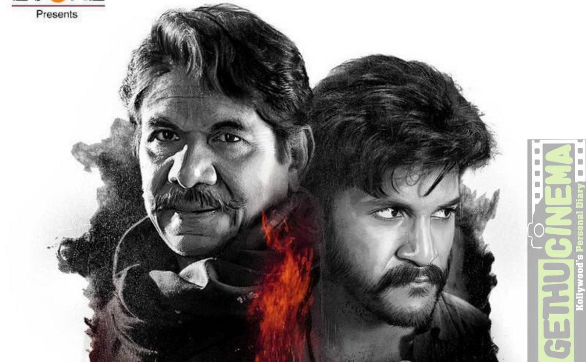 Arunachalam telugu movie free download utorrent movies 3