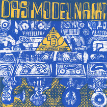 DAS MODEL cover cover art