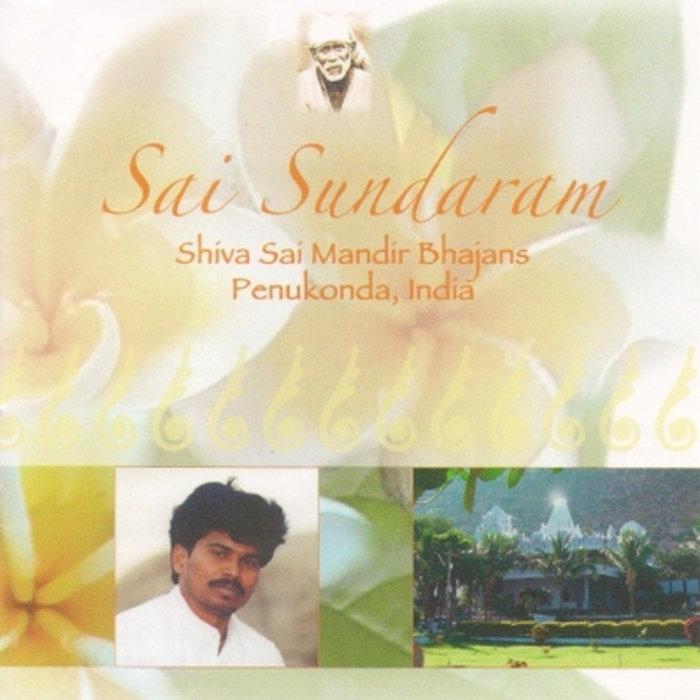 Gajanana Hey Shubhanana | Shiva Sai Mandir Music